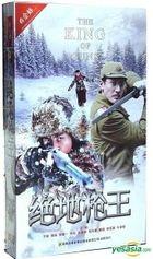 The King Of Guns (DVD) (End) (China Version)