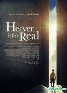 Heaven Is for Real (2014) (DVD) (Taiwan Version)