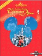 Hong Kong Disneyland - The Grand Opening Celebration Album (CD+DVD) (Preorder Edition)