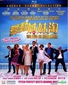 Walking on Sunshine (2014) (Blu-ray) (Hong Kong Version)