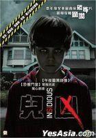 Insidious (2010) (DVD) (Hong Kong Version)