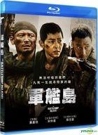 The Battleship Island (2017) (Blu-ray) (English Subtitled) (Taiwan Version)