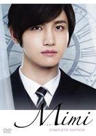 Mimi (DVD) (Complete Edition) (Japan Version)