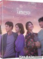 New Year Blues (Blu-ray) (Normal Edition) (Korea Version)