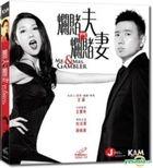 Mr. & Mrs. Gambler (2012) (VCD) (Hong Kong Version)