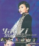 Yanzi Sun - Start  Karaoke (2 VCDs)