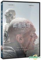 Automata (2014) (DVD) (Taiwan Version)
