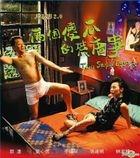 两个傻瓜的荒唐事 (VCD) (香港版)
