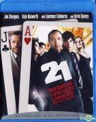 21 (2008) (Blu-ray) (Hong Kong Version)