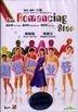 The Romancing Star (1987) (DVD) (Remastered Edition) (Hong Kong Version)