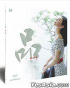 Savour (Vinyl LP) (China Version)