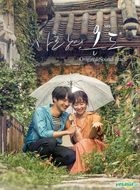 Temperature of Love OST (SBS TV Drama) (2CD)