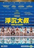 Sink or Swim (2018) (Blu-ray) (Hong Kong Version)