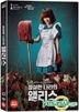 Alice In Earnestland (DVD) (Korea Version)