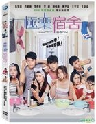 Happy Dorm (2016) (DVD) (2-Disc Edition) (English Subtitled) (Taiwan Version)