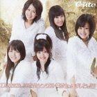 C-ute Nandesu! Zen Single Atsumechaimashita! 1 (Normal Edition)(Japan Version)