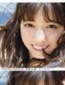 "Nishino Nanase Photobook ""Kaze wo Kigaete"""