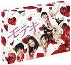 Moteki DVD Box (DVD) (Japan Version)