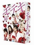 Moteki Blu-ray Box (Blu-ray) (Japan Version)