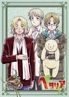 Hetalia Axis Powers (DVD + CD) (Vol.6) (First Press Limited Edition) (Japan Version)