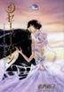Pretty Soldier Sailor Moon 9 (Complete Edition)