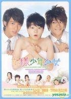 Hanazakarino Kimitachihe Original TV Soundtrack (OST) (CD+DVD)