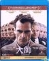 The Master (2012) (Blu-ray) (Hong Kong Version)