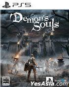 Demon's Souls (Japan Version)
