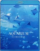 The Aquarium - Kyodai Suiso No Aru Suizokukan (Blu-Ray) (Japan Version)