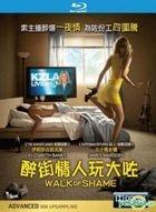 Walk of Shame (2014) (Blu-ray) (Hong Kong Version)