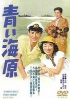 Aoi Unabara (DVD) (Japan Version)
