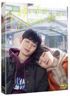 Restart wa Tadaima no Ato de (Blu-ray) (Japan Version)