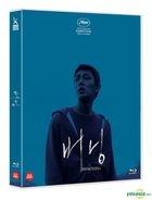 Burning (Blu-ray) (Korea Version)