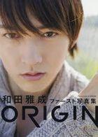 Wada Masanari First Photobook ORIGIN