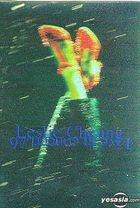 張國榮跨越 97 演唱會Karaoke (DVD)