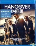 The Hangover Part III (2013) (Blu-ray) (Hong Kong Version)
