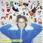 Kimi ga Ano Hi Waratteita Imi wo. (Jacket B)(SINGLE+DVD)(First Press Limited Edition)(Japan Version)