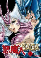 Devilman Saga (Vol.5)
