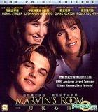 Marvin's Room (Hong Kong Version)