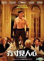 The Square (2017) (DVD) (Hong Kong Version)