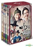 The Horse Doctor Vol. 2 of 2 (DVD) (8-Disc) (English Subtitled) (MBC TV Drama) (First Press Limited Edition) (Korea Version)