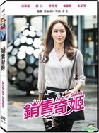 Ace of Sales (2016) (DVD) (English Subtitled) (Taiwan Version)