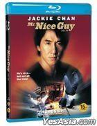 Mr. Nice Guy (Blu-ray) (Korea Version)