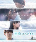 Love's Stoppage Time (Blu-ray) (Japan Version)