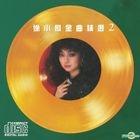 The Golden Songs of Tsui Siu Fung Vol.2