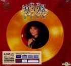 Tsui Siu Fung Golden Selection (K2 Direct Cut)