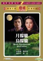 Moon Fascinating, Bird Sweet (DVD) (Hong Kong Version)