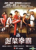 The Kick (DVD) (English Subtitled) (Taiwan Version)