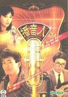 播音人 DVD (1-15集) (続)