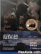 Father To Son (2018) + Mirror Image (2000) (Blu-ray) (English Subtitled) (Taiwan Version)